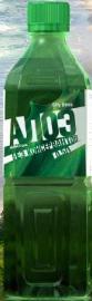 Натуральный напиток Алоэ Вера с кусочками Алоэ (Фото)