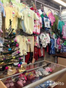 Детская Одежда Оптом В Нижнем Новгороде