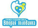 Вторая Половинка Клуб Знакомств Новокузнецк